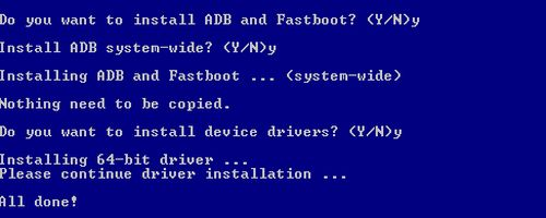 Como hacer root OnePlus 5, instalar TWRP y desbloquear Bootloader 2