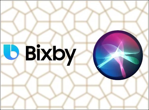 bixby vs siri